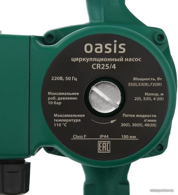 Насос циркуляционный Oasis CR-25/4